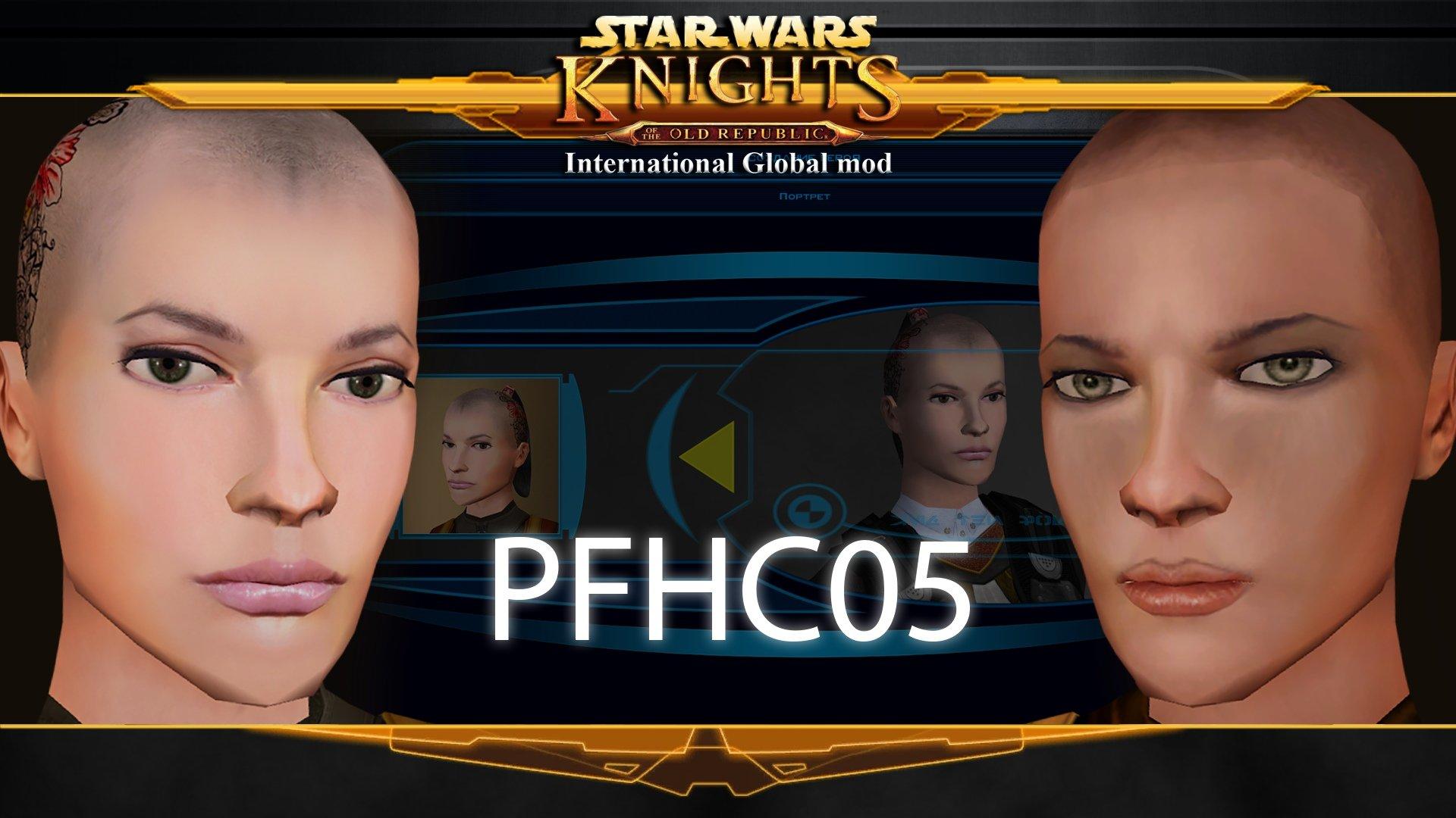 PFHC05